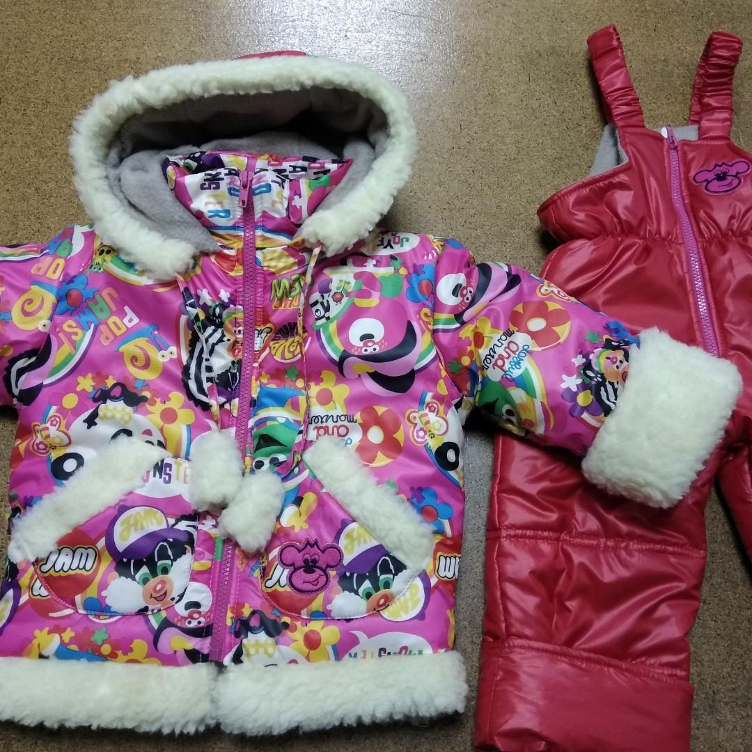 Костюм зимний детский куртка и полукомбинезон на девочку 2 года