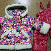 Костюм зимний детский куртка и полукомбинезон на девочку 2 года, фото 1