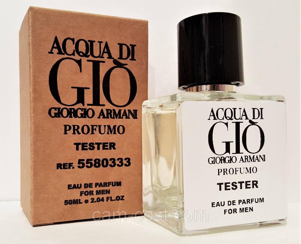 парфюмированная вода в тестере Giorgio Armani Acqua Di Gio Profumo