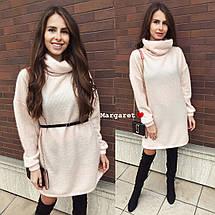 Платье зимнее свободное с горлом с люрексом теплое свободное, фото 3