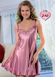 Женская атласная ночная сорочка «Jasmin 210 » в расцветках