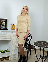 Костюм женский платье + жакет беж