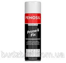 Клей PENOSIL Premium Prime&Fix грунт для оконных лент