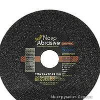 Круг отрезной 125х1,6х22 Extreme (NovoAbrasive) New