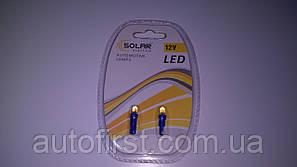 SOLAR Автолампа LED 12V T5 W2x4.6d 1leds blue подсветка салона (2 шт)