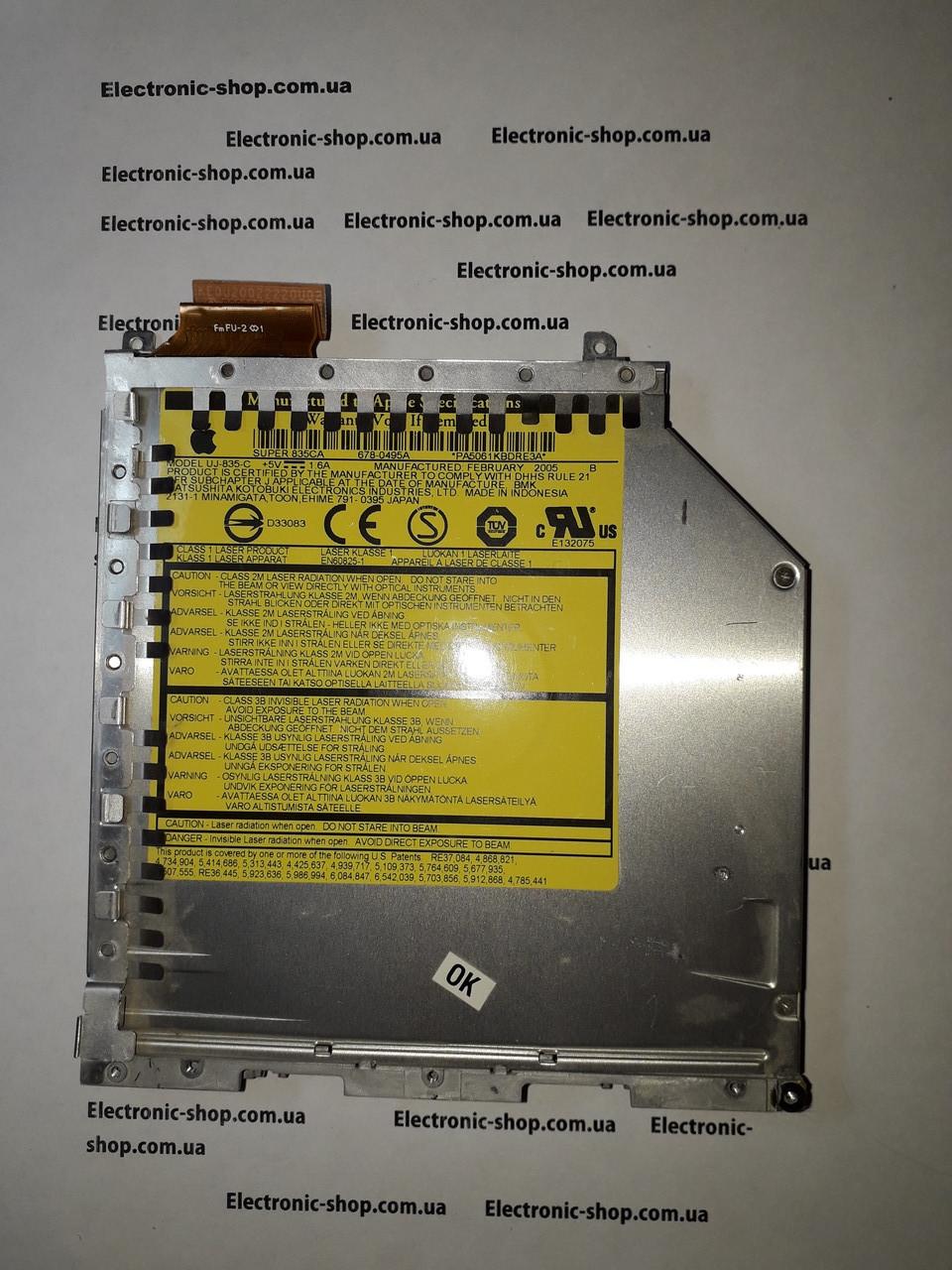 DVD привод     Apple PowerBook G4 UJ-835-C  оригинал б.у