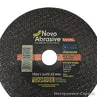 Круг отрезной 150х1,6х22 Extreme (NovoAbrasive) New