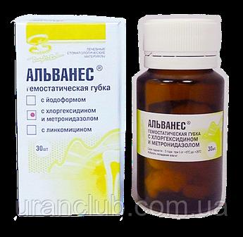 Альванес кровоостанавливающий антисептический материал Владмива губка с хлоргексидином и метронидазолом (30 шт)