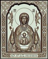 Икона Божьей Матери резная Знамение