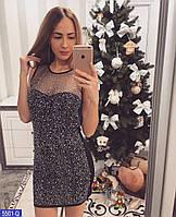Платье 5501-Q