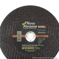 Круг отрезной 230х2,0х22 Extreme (NovoAbrasive) New
