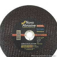 Круг отрезной 230х1,9х22 Extreme (NovoAbrasive) New