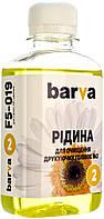 Жидкость для чистки BARVA CS-BAR-F5-019-2-1