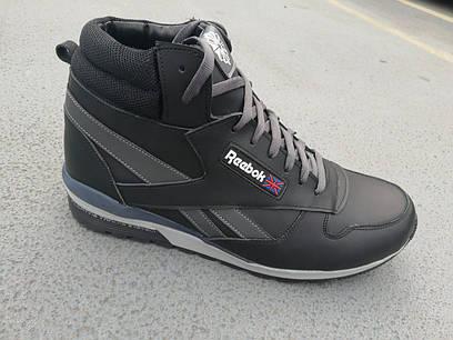 Зимние мужские ботинки  черно серые на меху Rebook. 40 41 42 43 44 45