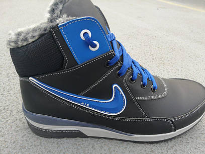 Зимние мужские ботинки  черно синие на меху Nike. 40 41 42 43 44 45