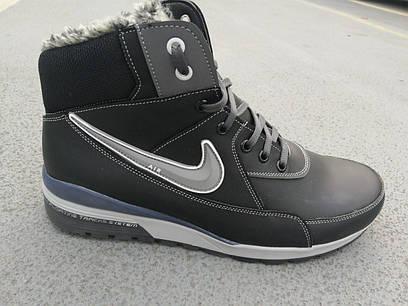 Зимние мужские ботинки  черно серые на меху Nike. 40 41 42 43 44 45