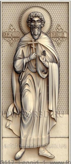 Икона резная Святой Леонид Коринфский