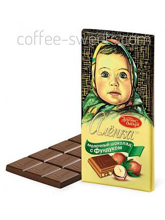 Шоколад Алёнка 200г с Фундуком молочный Красный Октябрь, фото 2