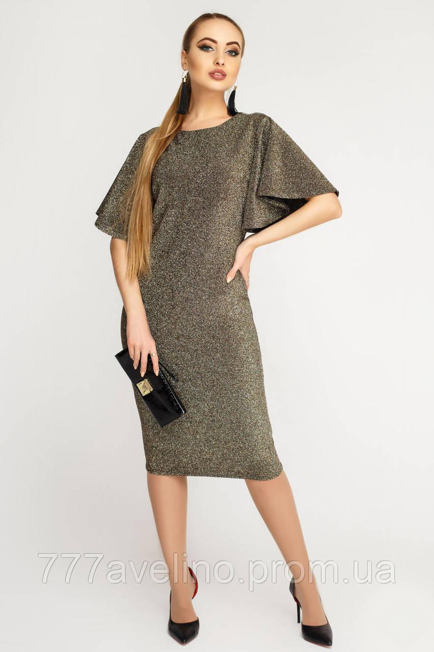 Женское вечернее платье модное