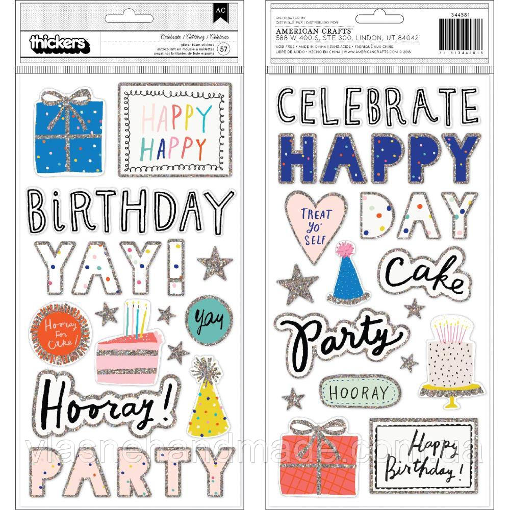 Наклейки паф - Celebrate - Hooray - Crate Paper
