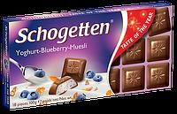 Шоколад Schogetten YOGHURT-BLUEBERRY-MUESLI (йогурт, черника и мюсли)