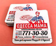 Рекламные магнитики для пиццерии. Размер 55х55 мм