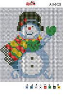 Алмазная вышивка «Снеговик». АВ-5021 (А5). Полная выкладка