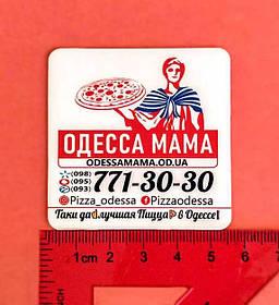 Рекламные магнитики для пиццерии. Размер 55х55 мм 4