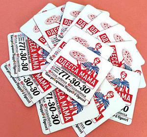 Рекламные магнитики для пиццерии. Размер 55х55 мм 6
