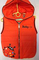 Детские жилетки оптом на 1-4 года оранжевая, фото 1
