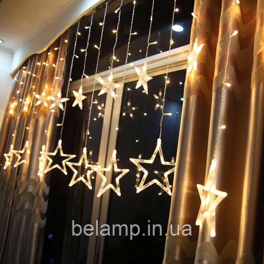 """Новогодняя светодиодная гирлянда занавес """"12 звёзд"""""""