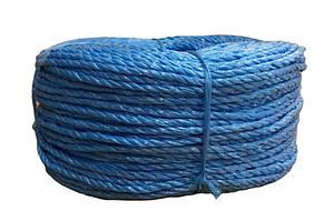 Авангард веревка 5 мм 200 м