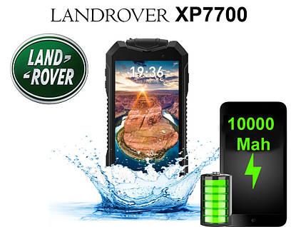 Защищенный противоударный и водонепроницаемый смартфон Land Rover  XP7700 -10000 аккумулятор