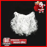 Борода Деда Мороза маленькая (25 см)