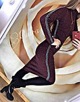 Платье теплое с люрексом СП