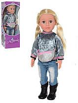 Интерактивная кукла М 3960 (Софи)