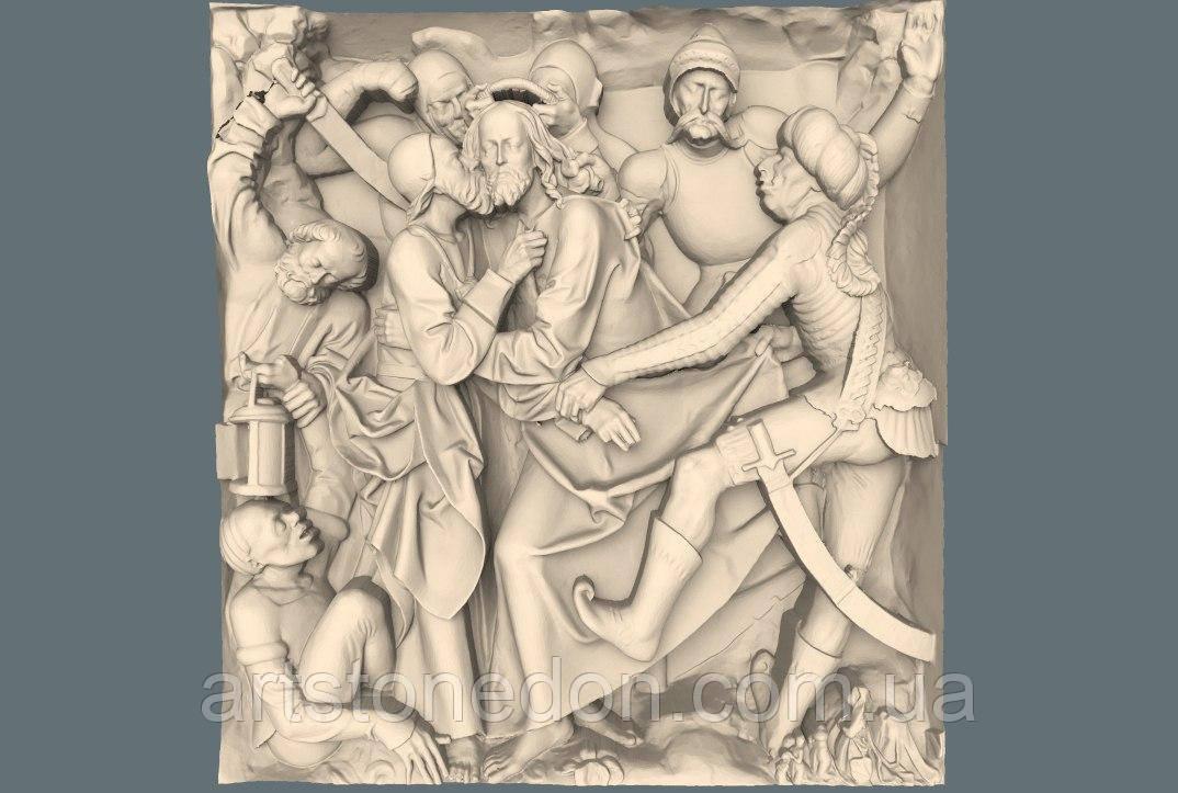 Панно резное Поцелуй Иуды