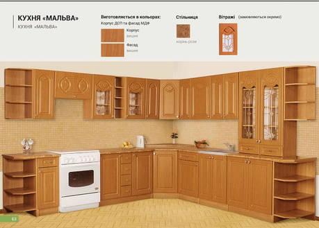 Кухня Мальва, фото 2
