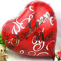 """Фольгированные воздушные шары, форма:сердце, """"Даша следопыт"""", размер: 18 дюймов/45 см, 1 штука"""