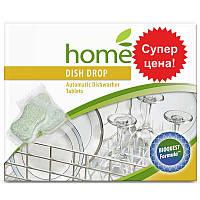 DISH DROP Таблетки для посудомоечных машин