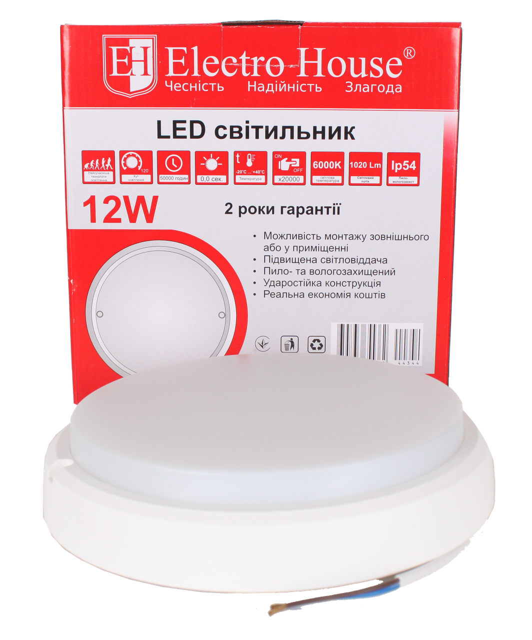 Светодиодный LED светильник 12W 6500К 1020 Lm IP54 EL для ЖКХ