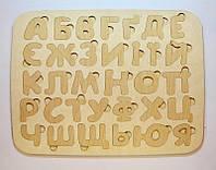 Деревянный алфавит украинський, деревянная абетка, размер 36*49