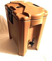 Термоконтейнер для напитков 18 л, фото 1