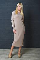 Платье женское свободного кроя беж