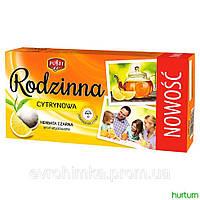 Чай черный в пакетах Rodzinna Cytrynowa, 112г (80пакетов), фото 1