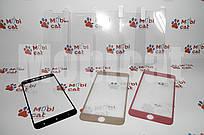 Защитное противоударное стекло для iPhone 6+/iPhone 7+/iPhone 8+