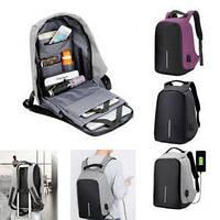 """Рюкзак  Бобби Bobby с USB Выбор цвета:  серый, черный, малиновый Городской рюкзак антивор под ноутбук 15,6"""""""