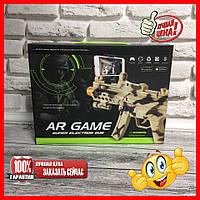 Игровой автомат AR Gun Game AR-800
