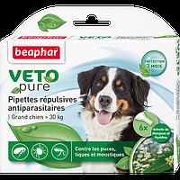 Beaphar Биокапли VETO pure от паразитов для собак крупных пород(6 пипеток)