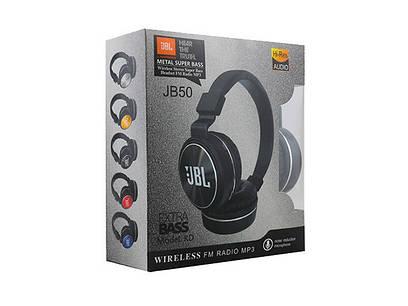 Наушники Bluetooth JBL JB50